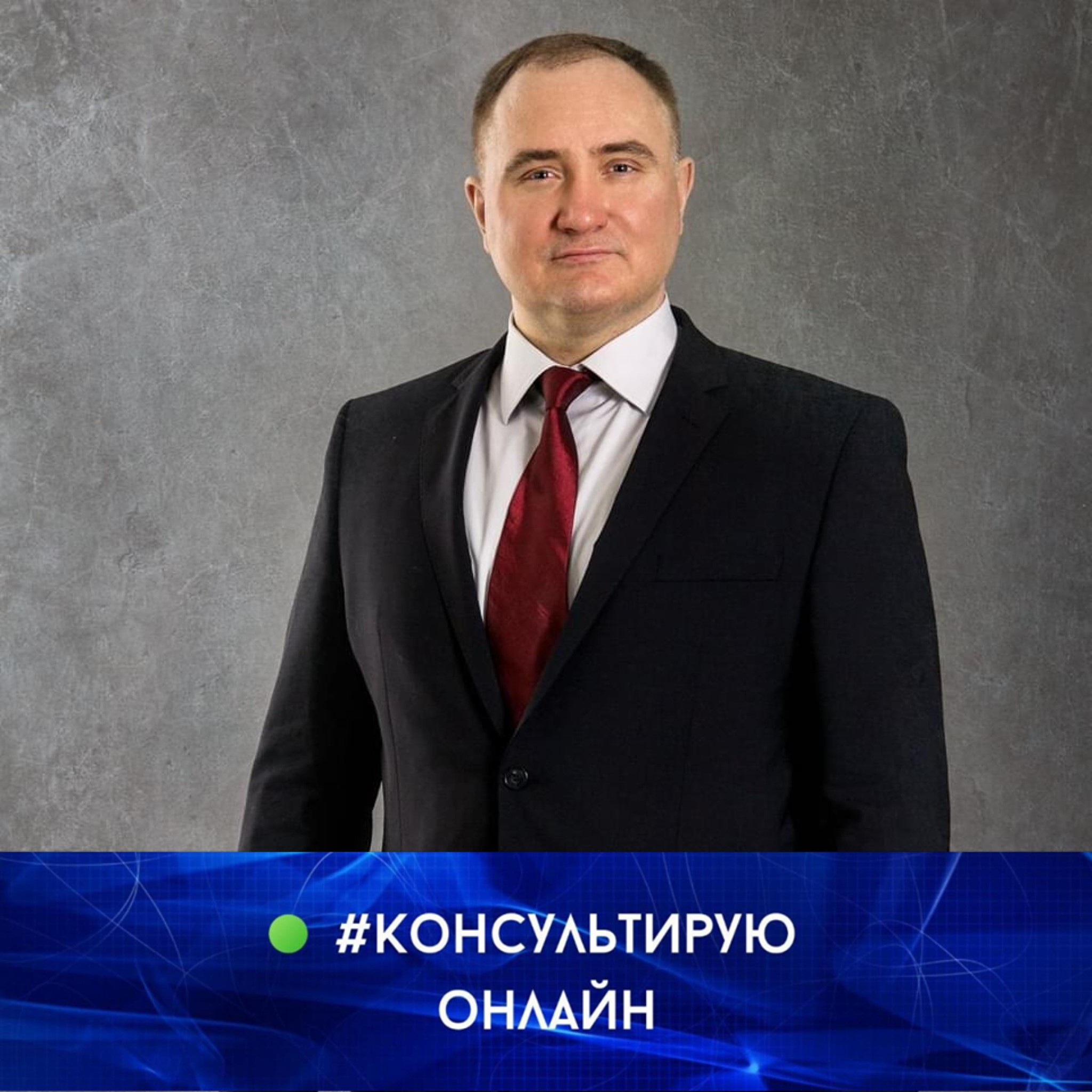 адвокат Татаринов Александр Павлович