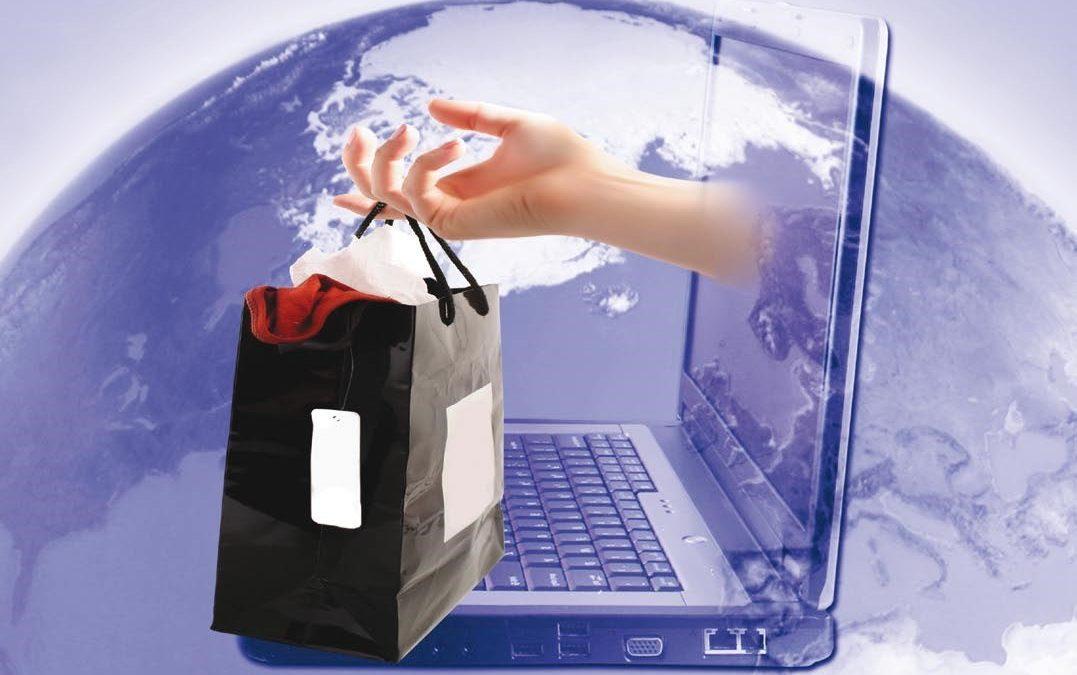 покупки товаров в интернете