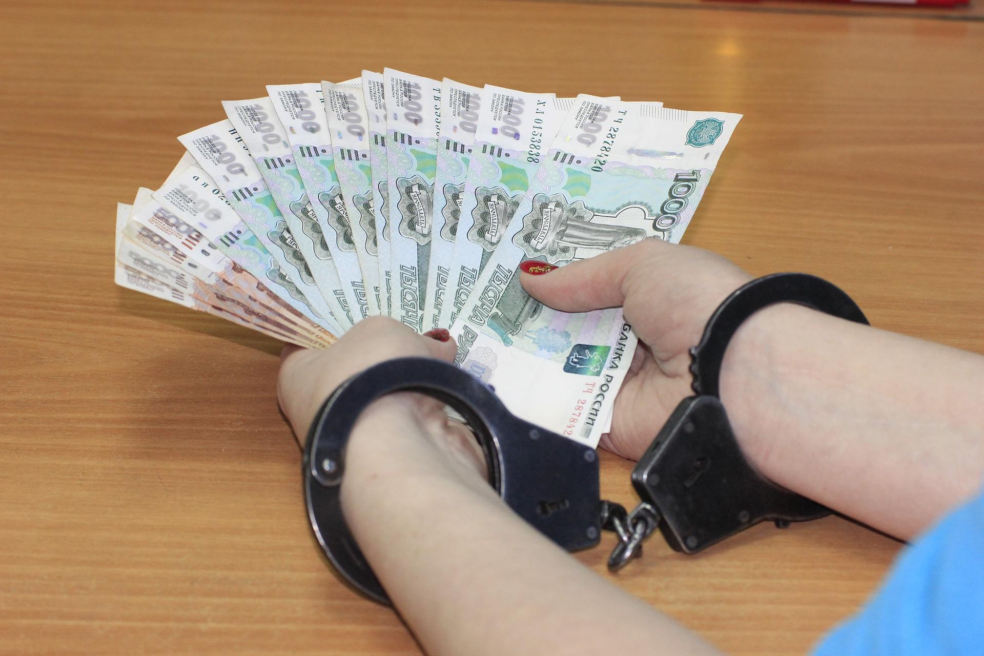 дача взятки и получение взятки